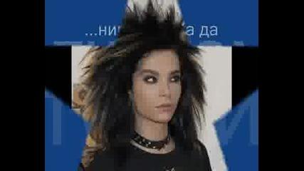 Bill Kaulitz - My Sad Love