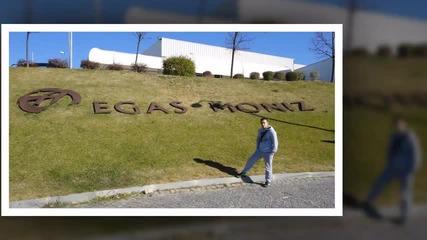 Erasmus 2012 - Португалия!