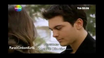 Първата целувка на Емир и Фериха