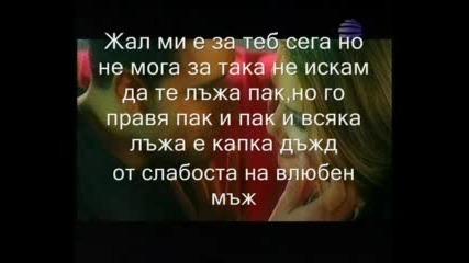 Магда - Пусни Ме