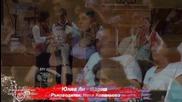 Рекламна покана за седми фестивал Израел - Моят Възлюбен