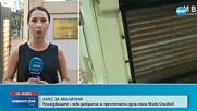 Прокуратурата иска постоянен арест за алкохолния бос Миню Стайков