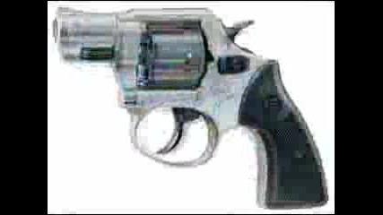 Най Яките Револвери