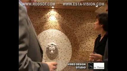 Фирмено Демо Видео - Ноември 2006 - 4