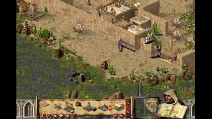 Stronghold Crusader - Мисия 2