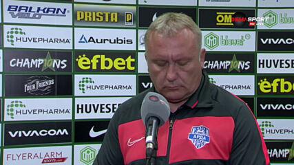 Киров: Като допускаш грешки, класни отбори като Лудогорец и ЦСКА те наказват