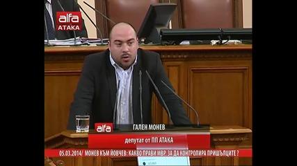Гален Монев към Йовчев: Какво прави Мвр, за да контролира пришълците. Тв Alfa - Атака 05.03.2014г.