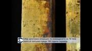 САЩ провеждат операция по изваждането на 10 тона злато от потънал параход преди 160г.