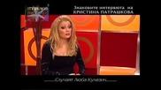Мистър Мускул и Патрашкова 4, Горещо, 19.12.2009
