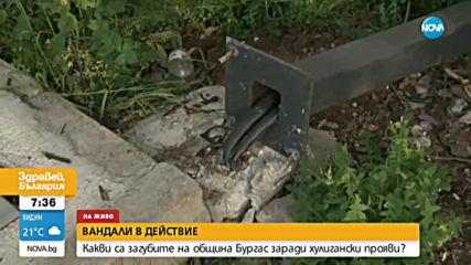 Пореден случай на вандализъм в Бургас