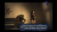 Мария - Ти Позна Ли Ме ( Официално Видео ) + текст