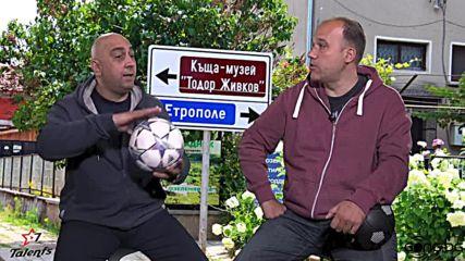 Бъдещето на ЦСКА - минава ли през Етрополе? (еп.3, част 2)