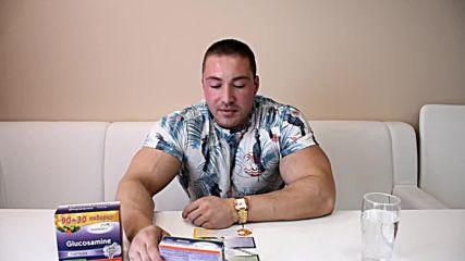 Glucosamine на MaxMedica - Кратко ревю