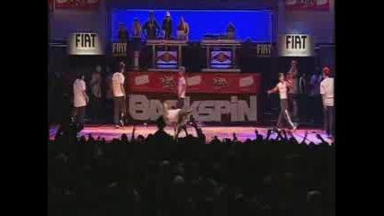 Mortal Combat Crew Super Размазващ Break