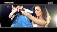 Gem feat. Alex P and Megi - Iskam (official Hd Video)