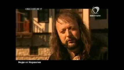 Володя Стоянов - Македонско Девойче
