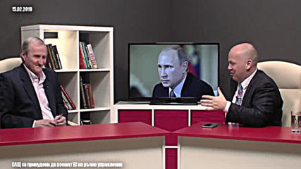 Сащ, Дугин, Сурков, Путин, новичок, рукола