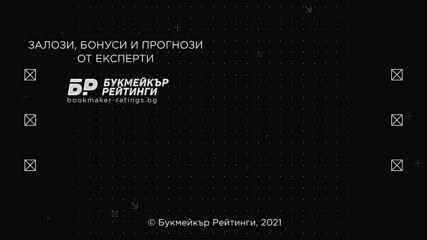 ЦСКА - Лудогорец ПРОГНОЗА от Ефбет лига на Ники Александров - Футболни прогнози 12.05.2021