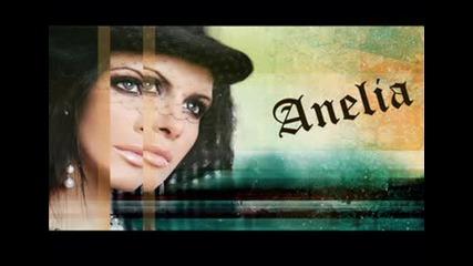 анелия - не ме принуждавай - house remix
