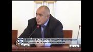 Б. Борисов: БСП и ДПС не нападат Реформаторския блок, защото не ги чувстват като врагове