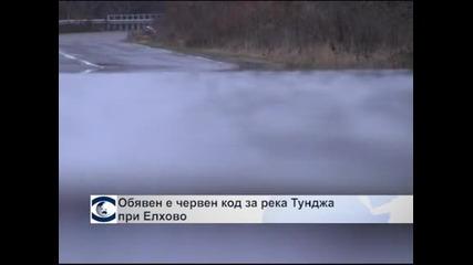 Обявен е червен код за река Тунджа при Елхово