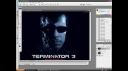 Photoshop - Как се става Терминатор