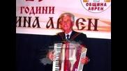 Димитър Стойков - Изхвърли кондак