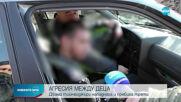 Полицията задържа две деца след нов случай на насилие