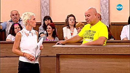 Съдебен спор - Епизод 560 - Осъди ме заради куче (23.09.2018)