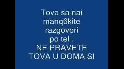Базици По Телефона.avi