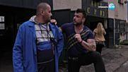 София - Ден и Нощ - Епизод 138 - Част 2