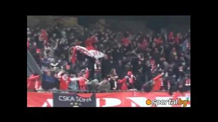 Ultras Cska On Tour Lovech
