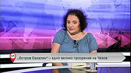 """""""Остров Сахалин"""" – едно велико прозрение на Чехов"""