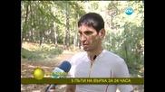 Мъж изкачи 5 от най-високите върхове в България за денонощие