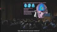 Анатомията на Грей Сезон 11 Епизод 13 Бг.суб