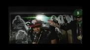Yung Berg Feat. Swagg - Get Money Nigga