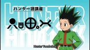 [hq] Hunter x hunter (2011) Episode 9