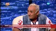 Какво е да си рогоносец на 67 години - Часът на Милен Цветков (03.07.2015)