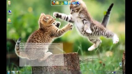 Как да забавите аеро ефекта при Windows 7 и Vista