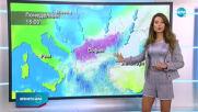 Прогноза за времето (26.11.2020 - обедна емисия)