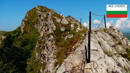 Скалата на козите в Стара планина