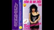 Gordana Bozinovska-oluja 1989-album