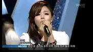 Kim Mi Feat Eun Ji Won - Love Cuts [sbs Inkigayo 090712]