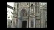 Флоренция - Църквата Санта Мария Дел Фиоре