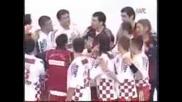Handball 77