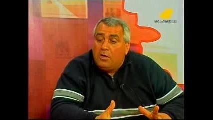 Диагноза И Георги Ифандиев  22.2.2008г.  Част - 3