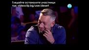 Писна ми,бе!мъж се излага в X Factor Bulgaria (13.09.2013)предлага пениса си на журито.