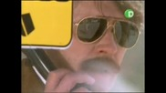 Комисар Рекс S04 E01 Bg Audio