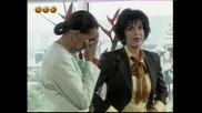 Ана И Хуан - Целувка