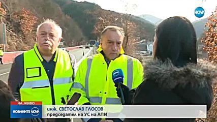 Ще бъде ли ремонтирана смачканата мантинела на пътя край Своге?
